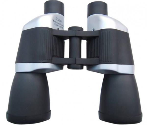 Fernglas Free-Focus Marine 7x50